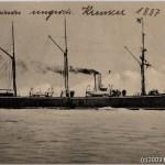 KaiserlicheMarine024a