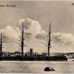 KaiserlicheMarine095a