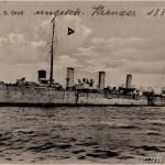 KaiserlicheMarine108a