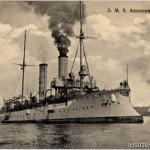 KaiserlicheMarine110a