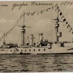 KaiserlicheMarine165a