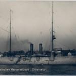 KaiserlicheMarine260a