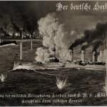 KaiserlicheMarine290a