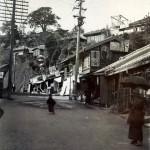 Strassenbild aus Yocohama
