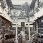 Garten eines Japanischen Teehauses