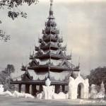 Burma Pagode, Calcutta