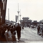 Stadttor in Nanking