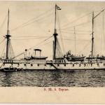 KaiserlicheMarine349a
