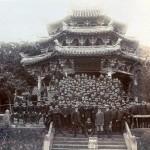 Ausflug zum Tiegertempel bei Amoy, China