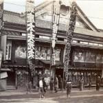 Japanische Singspielhalle
