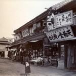 Strassenbild aus Iokohama